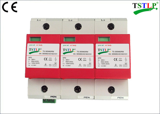 China Three Phase / 3 Pole Surge Protection Device 385Vac 60kA - 120kA Class 1 factory
