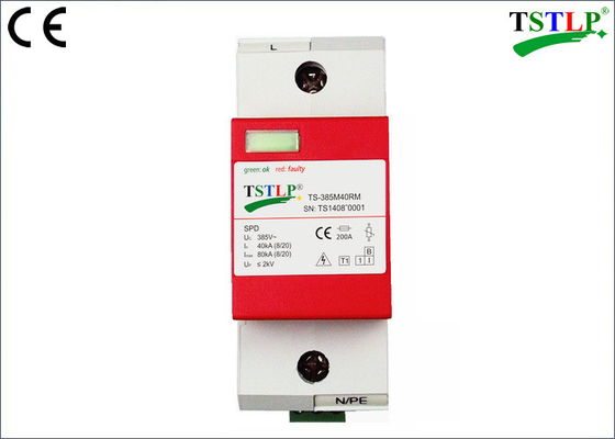 China 40kA - 80kA Lightning Surge Suppressor , Easy Install Electrical Surge Protection Devices factory