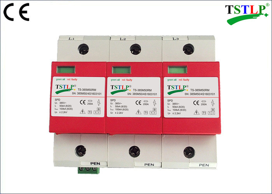 China 50kA - 100kA Voltage Surge Suppressor With Green / Red Window Indication factory