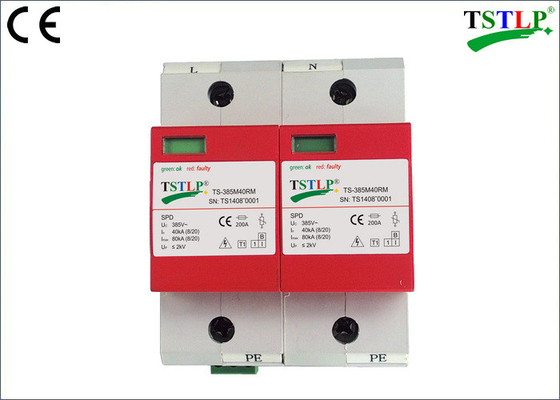 China Single Phase 80kA Tvss Voltage Surge Suppressor With Multiple Voltage Available factory